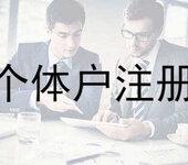 廣州公司許可經營范圍添加,增加經驗范圍
