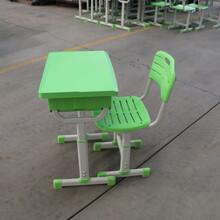 河北ABS塑料升降課桌椅課桌椅高強度可調節學生課桌椅定制廠家