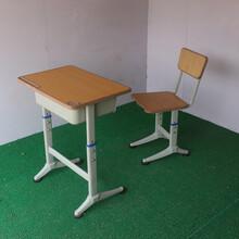 河北橢圓管升降課桌椅可調節鋼木結合學生課桌椅定制生產廠家