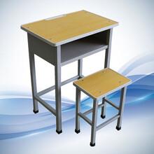河北單人固定式學生課桌椅四立腿方管學生課桌椅定制生產廠家批發