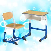 單人橢圓管升降課桌椅定制款可調節學生課桌椅定制批發生產廠家