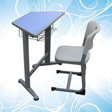 定制款梯形學生課桌椅河北拼接學生課桌椅定制生產廠家批發
