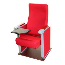 河北報告廳座椅生產廠家禮堂座椅定制廠家鋁合金座椅廠家