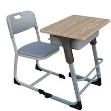 河北學生課桌椅定制廠家高質量升降課桌椅批發生產廠家