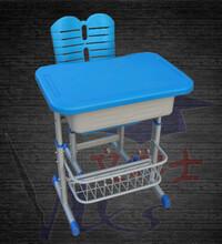 滄州文學士塑料學生課桌椅廠家升降課桌椅生產廠家定制批發