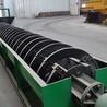 砂矿机械螺旋洗砂机生产厂家