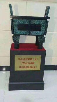 大型單位喬遷紀念銅鼎,西安各類青銅器鼎,貔貅麒麟對裝桌擺銷售