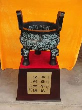 号称鼎中,司母戊大方鼎,西安仿古青铜鼎,面纹大铜鼎摆件图片
