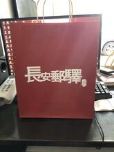 西安酒店專用紙袋定做,西安牛皮紙袋廠,彩色牛皮紙袋印字圖片