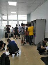廣州電工培訓,低壓電工培訓,高壓電工培訓