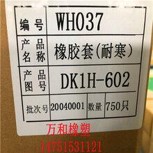 硅橡胶O型圈硅胶护套硅胶价格供应直销厂家图片