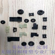 尼龍塑料配件萬和橡塑制品廠圖片