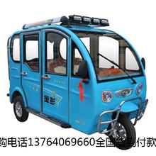 金彭凌悦8全封闭休闲客运电动三轮车