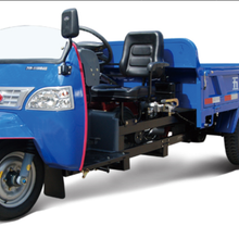 五征小银虎果园王系列自卸农用三轮车