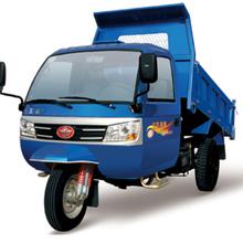 五征三轮汽车-奥翔1500排半自卸型农用三轮车
