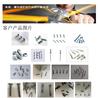 上海苏州304N草酸精抽S3045不锈钢线材医用不锈钢