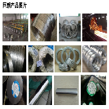 2cr13、20cr13(SUS420J1)草酸冷墎丝不锈钢线材(盘圆、盘条)图片