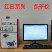 供應條干儀,條干均勻度測試儀圖片