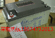江苏理士12V65AH铅酸蓄电池价格多少钱质量怎么样