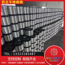 安平百正生产厂家供应304不锈钢丝不锈钢线材不【锈钢弹簧丝图片