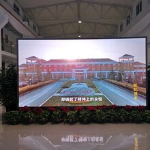 北票LED显示屏供货商图片