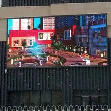 保定LED显示屏销售图片