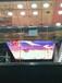 鳳城LED透明屏