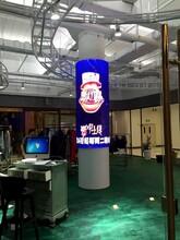 邢台LED透明屏厂家价格图片