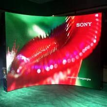 承德LED透明屏厂家制造图片