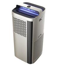 台湾正商家用智能空气净化器负离子商用空气净化器质量可靠图片