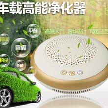 天津正商车载空气净化器汽车专用净化器操作简单图片