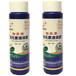 硅肥批發液體硅肥葉面硅肥葉面阻鎘劑