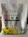 水稻專用顆粒硅肥硅肥廠家批發各種效果好的硅肥