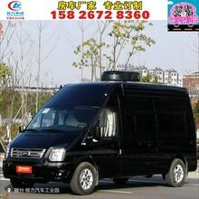 江铃福特全顺旅居车新时代长轴高顶自动挡C证驾驶房车图片