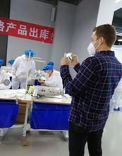 銳普所產kn100防護口罩等產品通過美國FDA認證圖片
