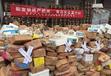 廣州食品銷毀公司電話