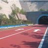 汕头彩色隧道防滑路面,陶瓷颗粒防滑路面