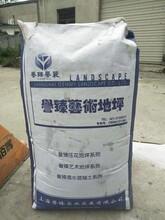 汕头透水混凝土添加剂,潮阳透水混凝土增强剂图片