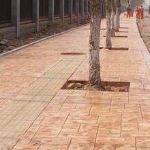 廣西來賓彩色壓花地坪材料廠家銷售壓印地坪材料銷售圖片