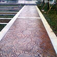 湖北荆门彩色水泥压模地坪铺装施工图片