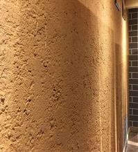 贵州遵义水泥基仿古黄泥自裂纹墙面材料图片