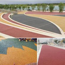 陕西汉中市政园林景观透水混凝土包工包料图片