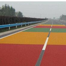 云南临沧道路路面防滑材料供应车道彩色防滑材料销售图片