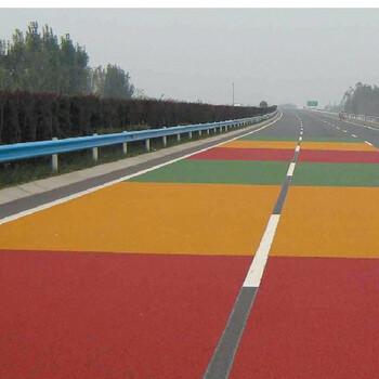 重庆彩色坡道材料施工,渝中隧道道路材料供应