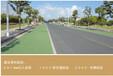 吉林公路防滑减速带价格,长春道路彩色防滑施工做法
