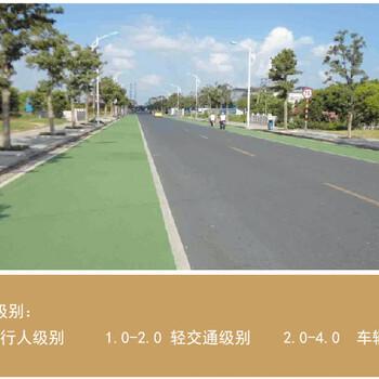 广西桂林隧道出口防滑路面施工彩色防滑陶瓷颗粒