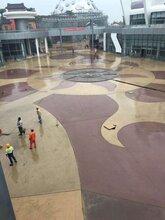 湖北宜昌东森游戏主管术洗砂防滑地坪砾石洗砂地坪材料图片