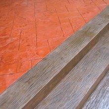 山西仿石彩色壓模地坪材料,太原混凝土壓花地坪施工圖片