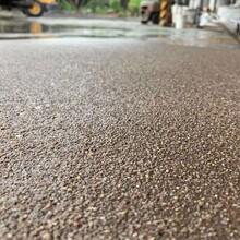 江西抚州天然洗砂地坪材料施工项目承包图片