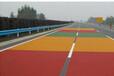 江苏南京彩色跑道防滑道路施工项目承包